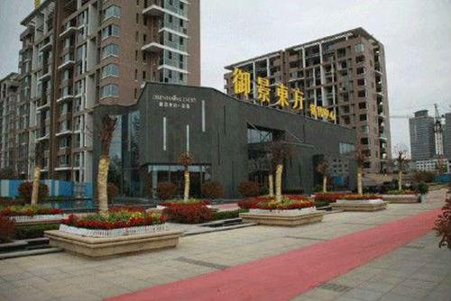 【御景东方】王姐:豪特住宅科技不愧是郑州地暖的领军品牌