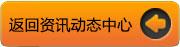 9d6cada6a3cfac792e0cec32ffec1788.jpg